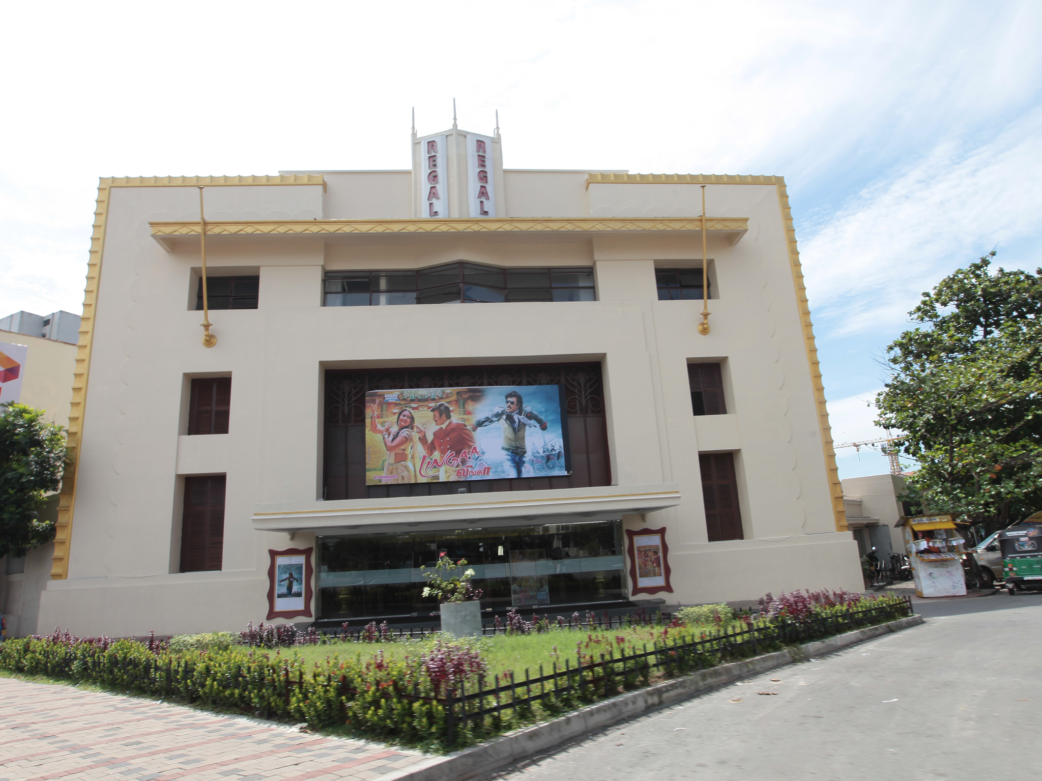 Regal cinema is a movie theatre in colombo