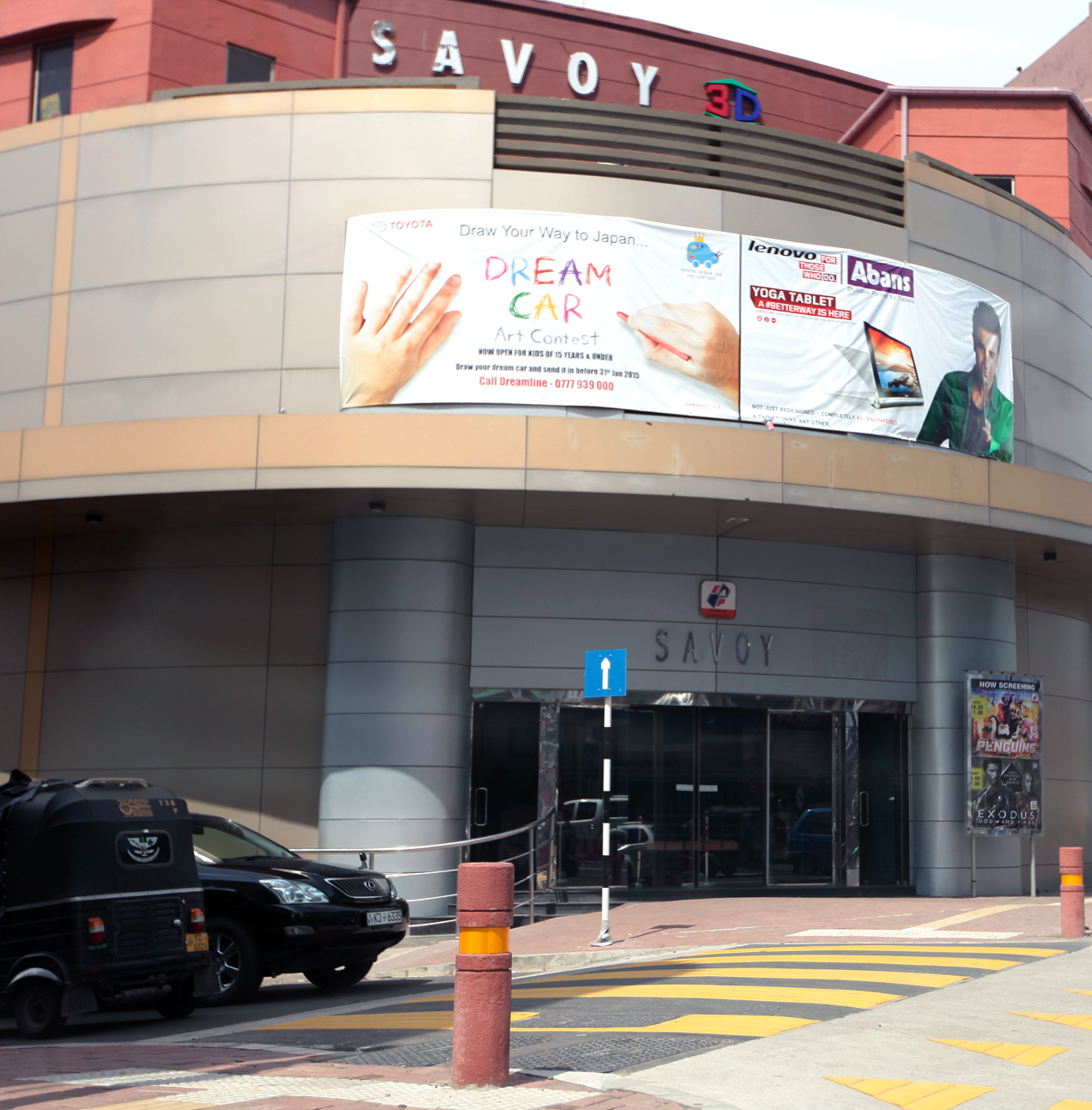 Savoy is a popular movie theatre in colombo