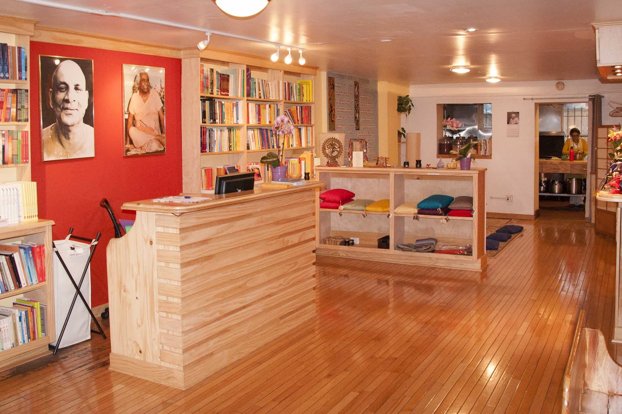 Sivananda Yoga Center