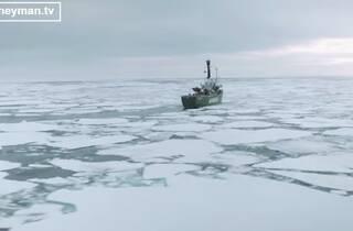MESYM Documentary Night #19: Black Ice