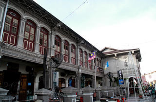 Nagore Square