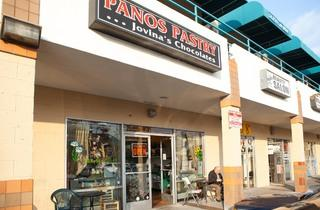 Panos Pastry (CLOSED)