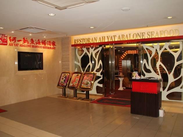 Ah Yat Abalone Seafood Restaurant Chinese New Year menu