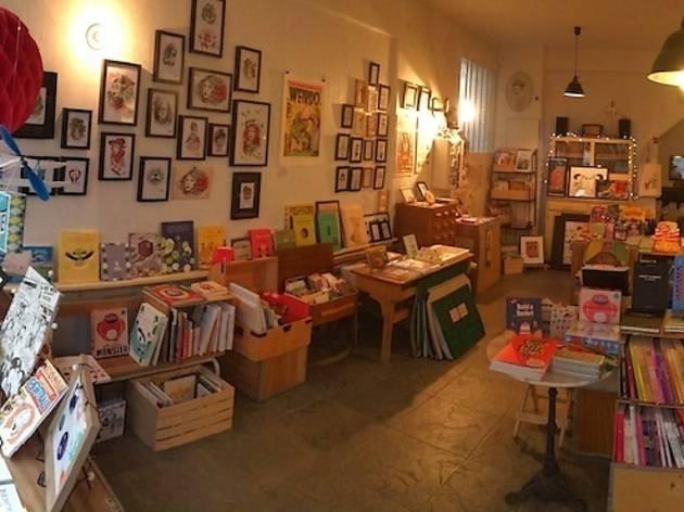 Galerie-librairie Le Pied de Biche