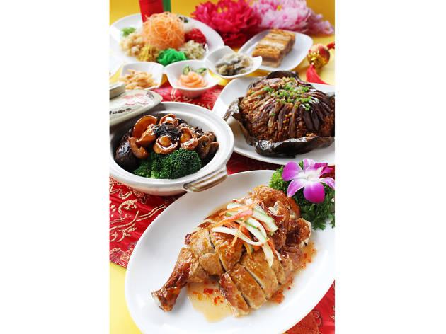 Zuan Yuan Chinese New Year set menu