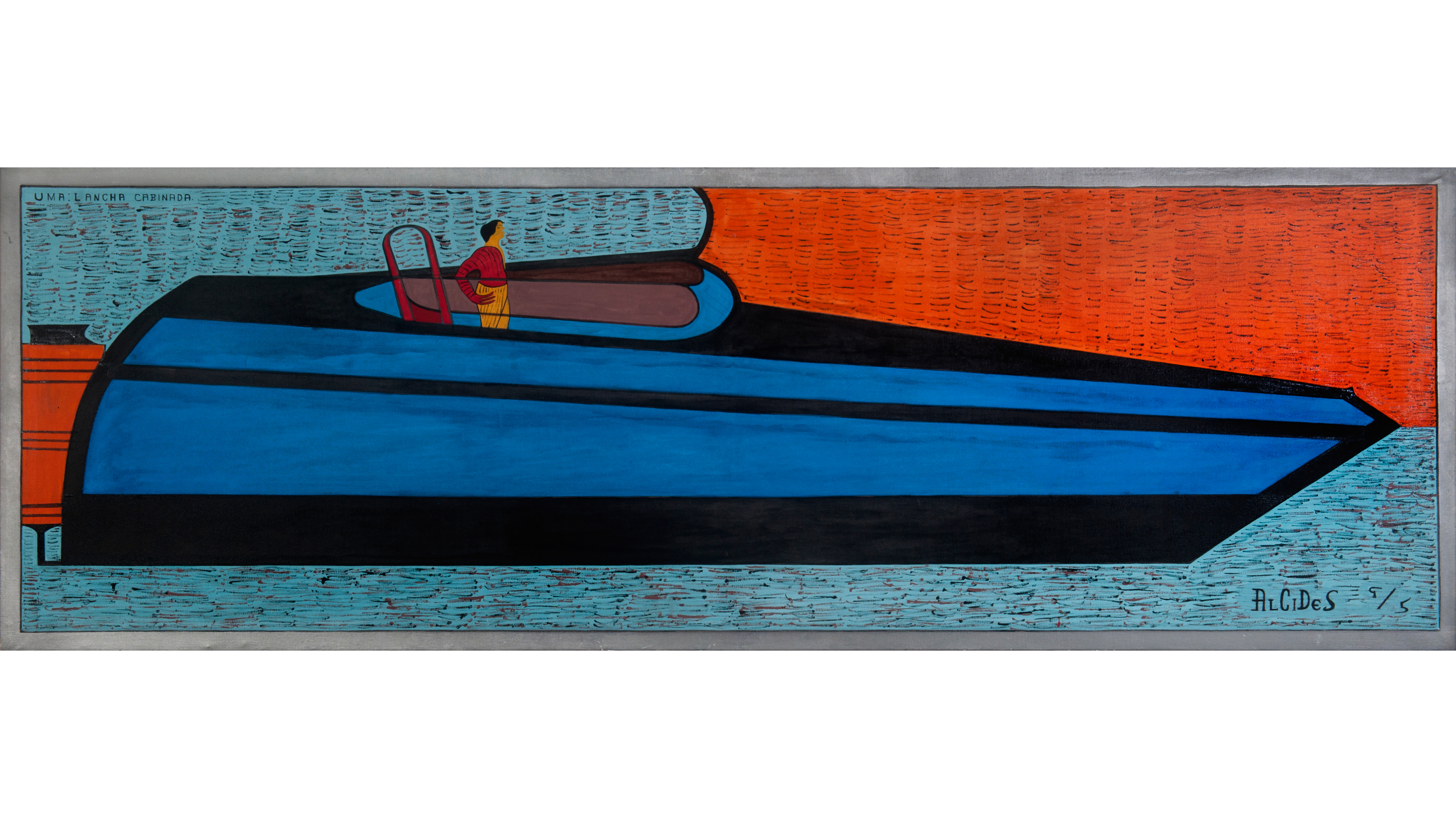 Alcides Pereira dos Santos, A boat cabin, 1995. Acrylic on canvas28.74 x 85.04 inches
