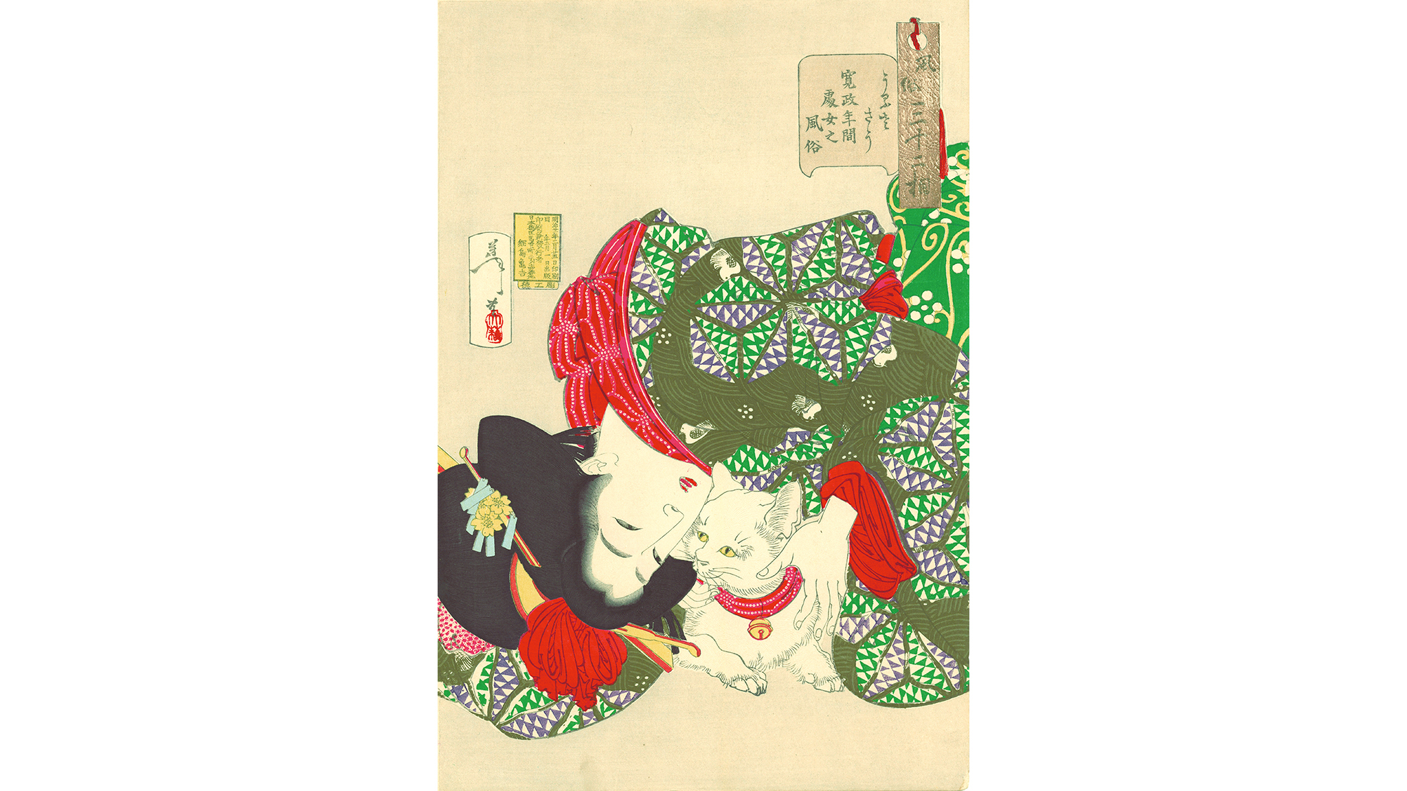 Tsukioka Yoshitoshi (1839–1892), Looking Tiresome: The Appearance of a Virgin of the Kansei Era from the series Thirty-two Aspects of Customs and Manners, 1888. Color woodblock print; 22 ½ x 16 inches.
