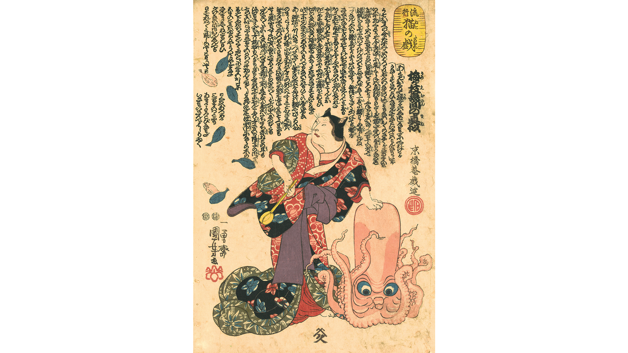Utagawa Kuniyoshi (1797–1861), Parody of Umegae Striking the Bell of Limitless [Hell] from the series Fashionable Cat Games, 1848–54. Color woodblock print; 22 ½ x 16 inches.