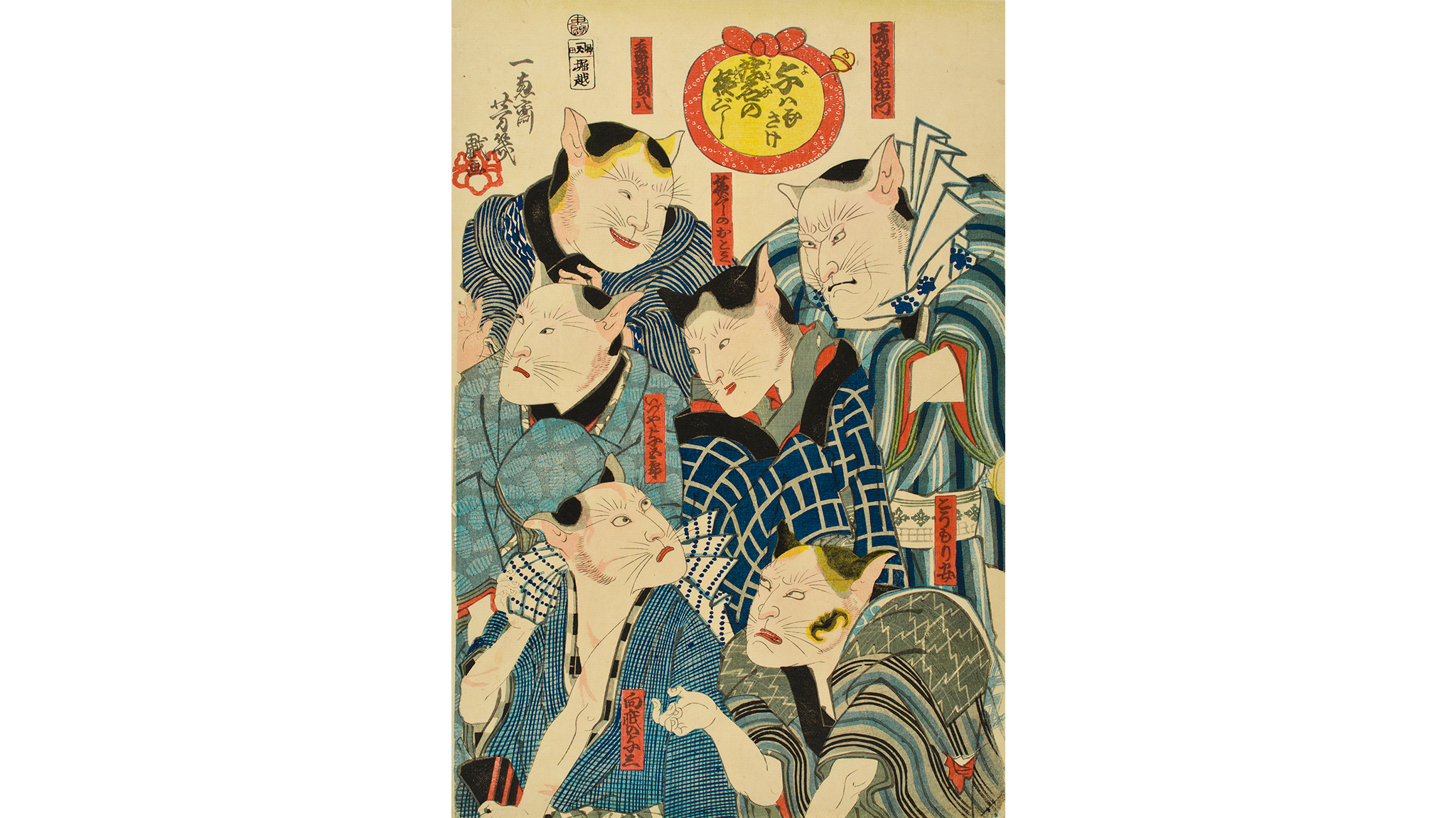 Utagawa Yoshiiku (1833–1904), The Story of Otomi and Yosaburō, 1860. Color woodblock print; 22 ½ x 16 inches.