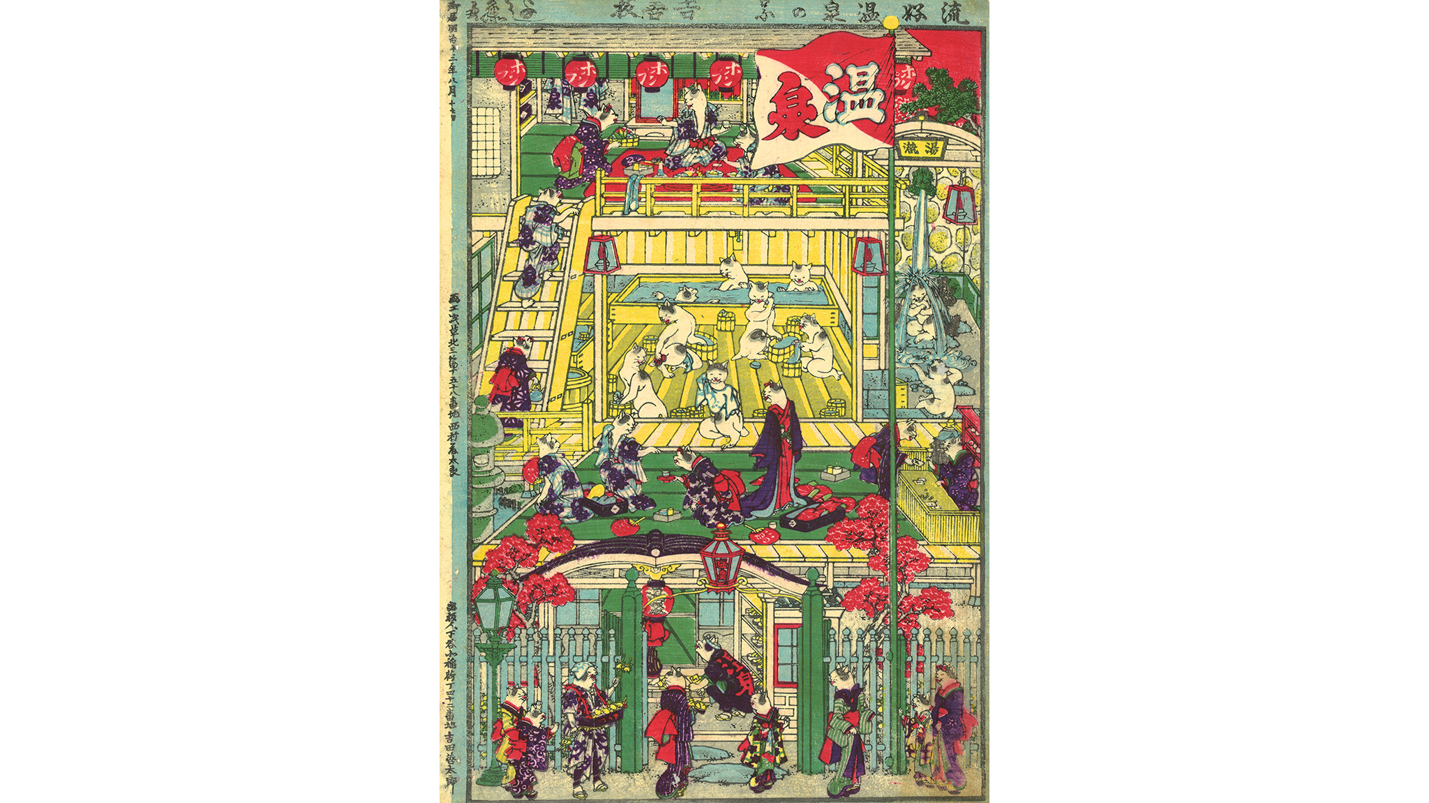 Utagawa Yoshifuji (1828–1887), Popular Hotspring Spa [of Cats], 1880. Color woodblock print; 22 ½ x 16 inches.