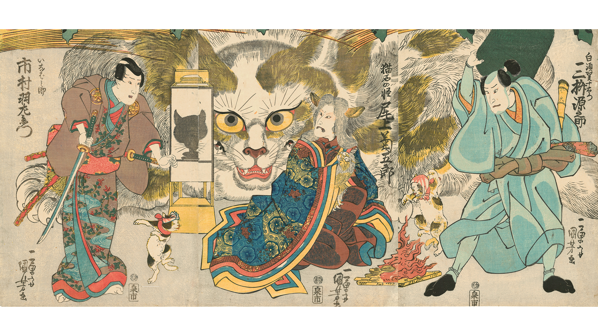 Utagawa Kuniyoshi (1797–1861), From the Fifty-three Stations of the Tōkaidō Road: Scene at Okazaki: Onoe Kikugorō III as the Neko-ishi no Kai, the Spirit of the Cat Stone, Mimasu Gennosuke I as Shirasuga Jūemon, and Ichimura Uzaemon XII as Inabanosuke, 18