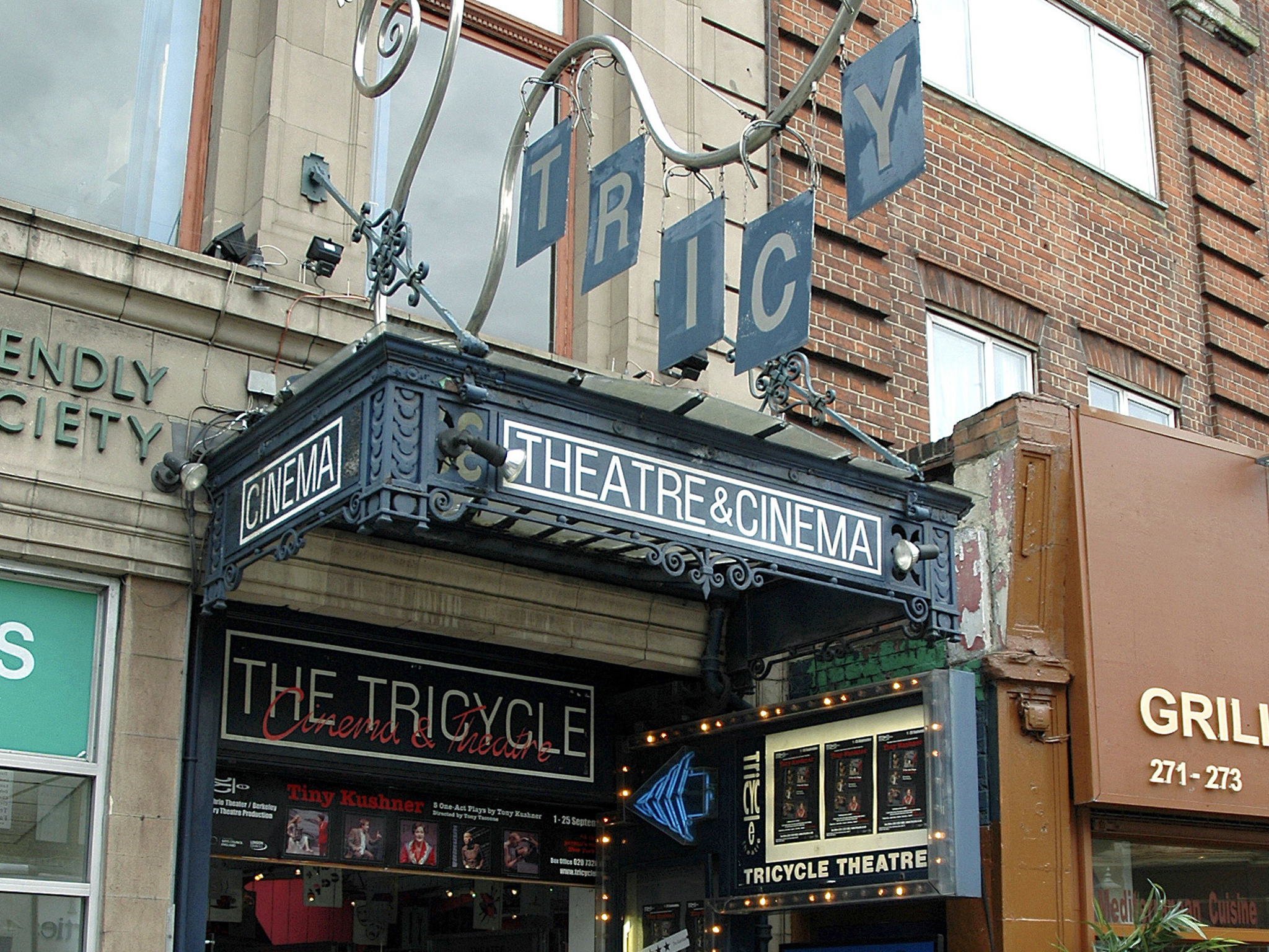 Tricycle Cinema