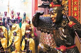 Qi Tian Gong Temple