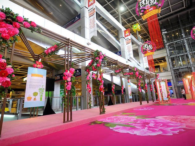 Chinese New Year at IPC Shopping Centre