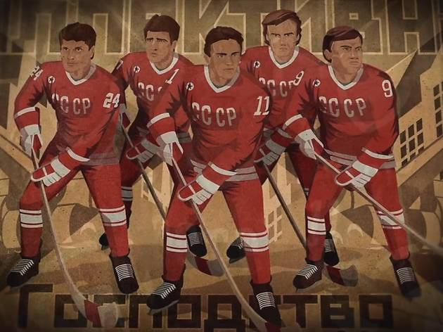 Film • Red Army