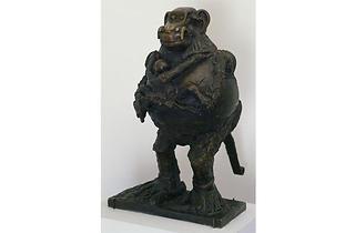 (Museum of Modern Art)