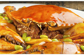Imperial Treasure - Chilli Crab