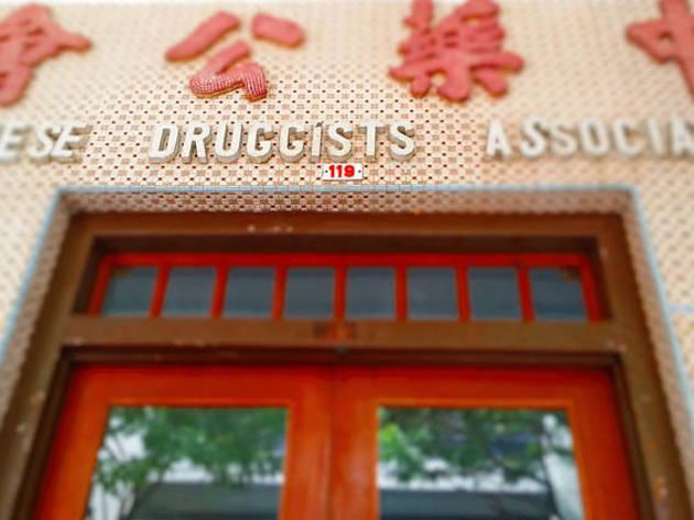 Druggists - façade