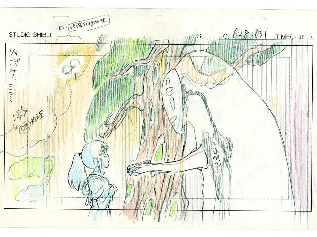 (Hayao Miyazaki, 'Le Voyage de Chihiro', 2001 / ©Nibariki / GNDHDDT)