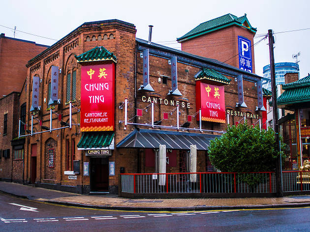 chung ying, restaurant