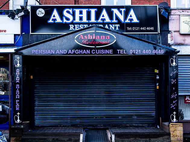 ashiana, cheap eats