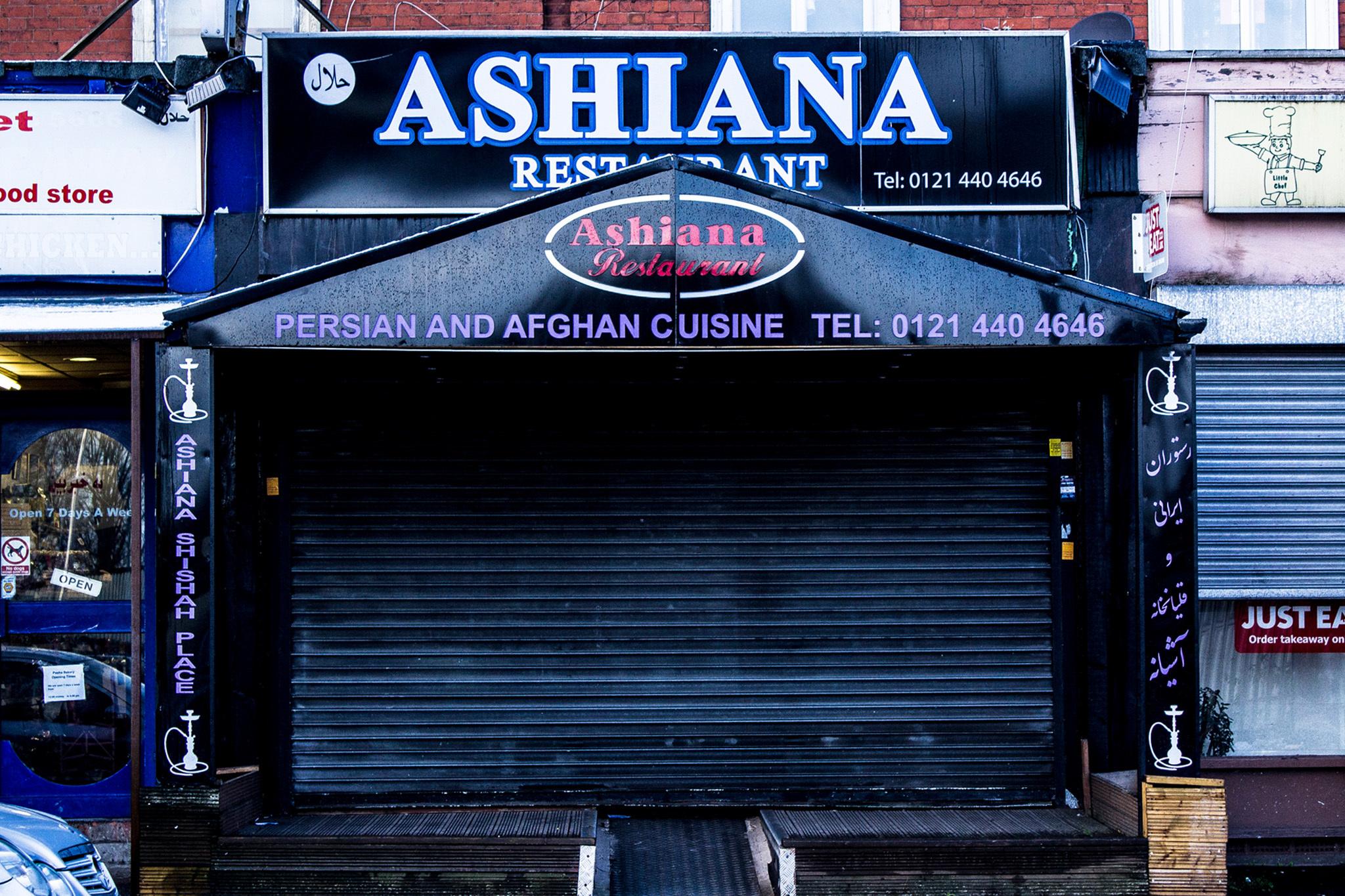 ashiana, cheap eats