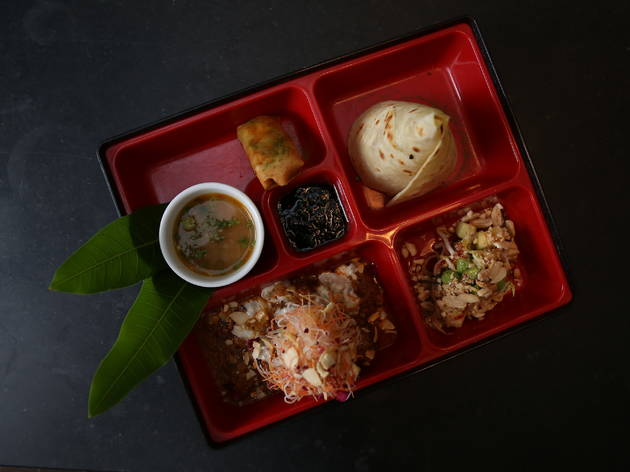 Bento Special of the Day
