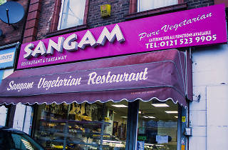 Sangam Sweet Centre
