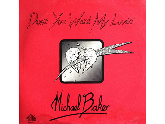 """""""Don't You Want My Lovin'"""" by Michael Baker"""