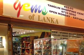 Gems of Lanka