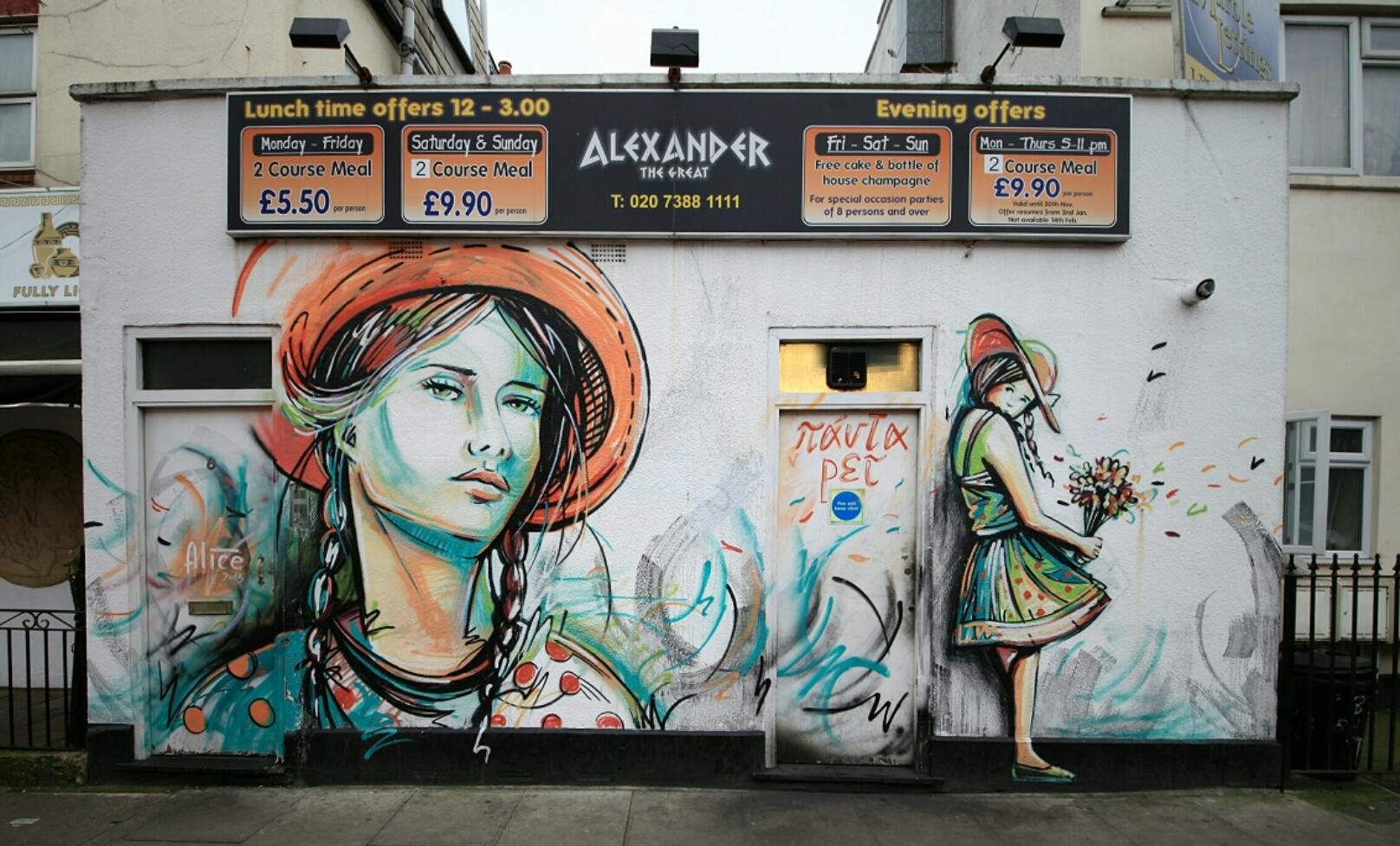 Camden Street Art Tours