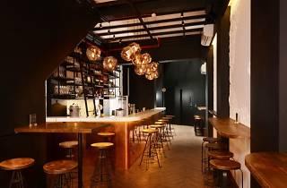 Joo Bar