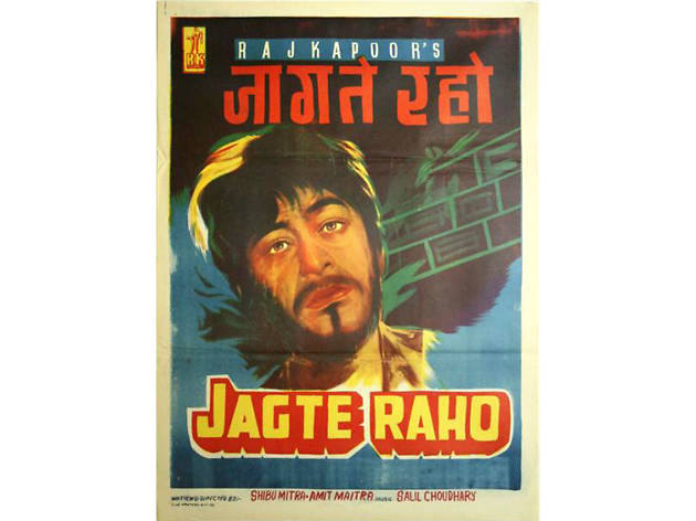 Bollywood movie: Jagte Raho