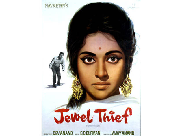 Hindi movie: Jewel Thief