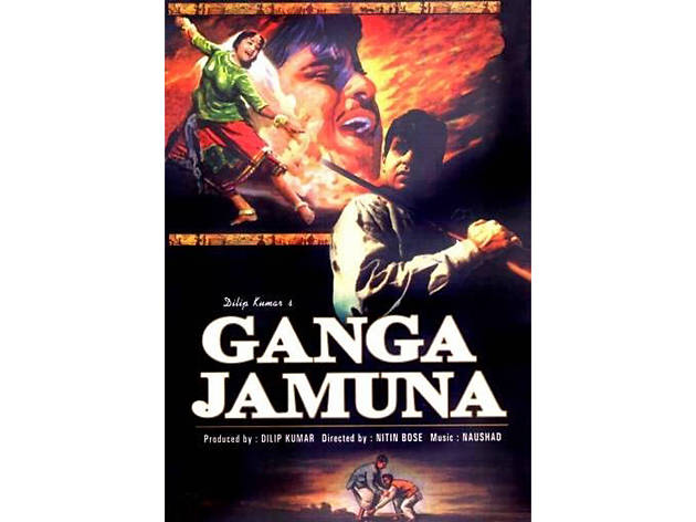 Bollywood movie: Gunga Jumna