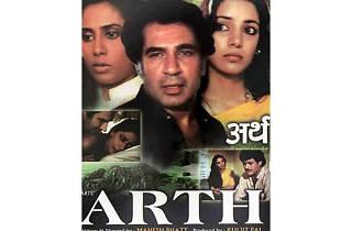 Hindi movie: Arth