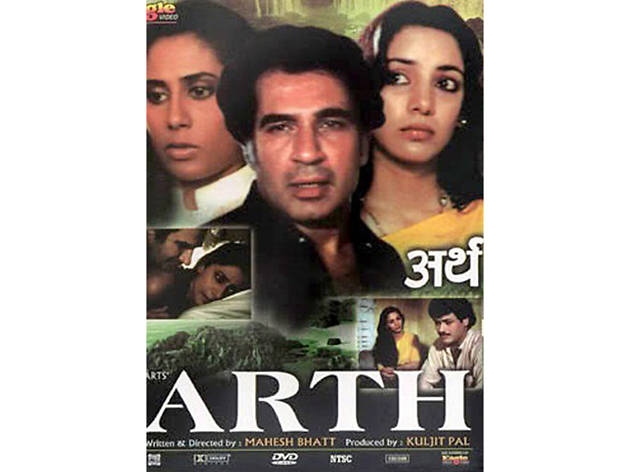 Hindi movie: Arth