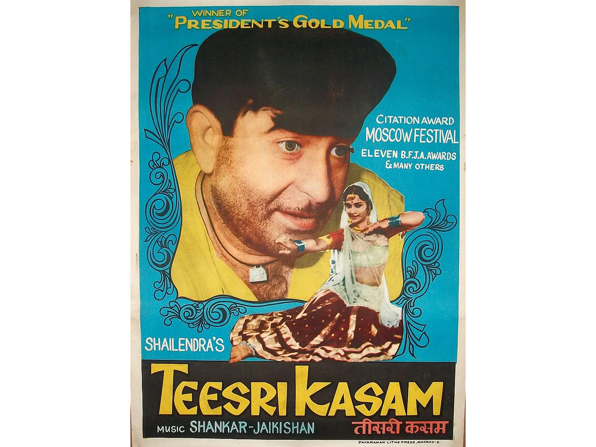 Bollywood movie: Teesri Kasam