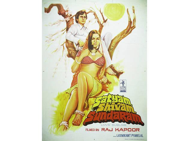 Bollywood movie: Satyam Shivam Sundaram