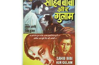 Hindi movie: Sahib Bibi Aur Ghulam