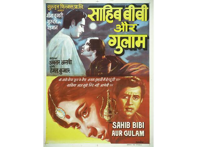 Hindi movie: Sahib Bibi Aur Ghulam