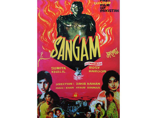 Hindi movie: Sangam