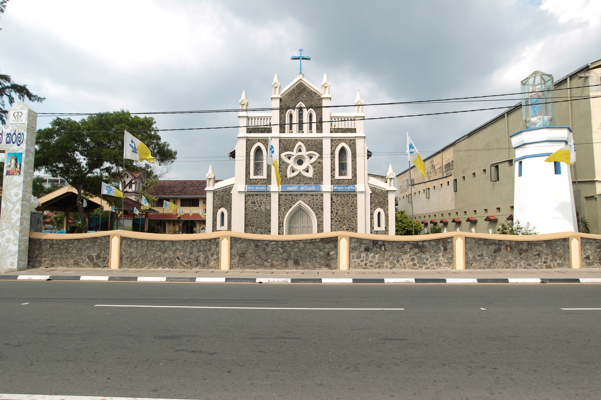 Church of Our Lady of Matara is a church in Matara