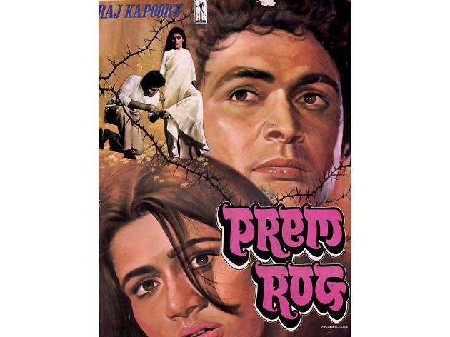Bollywood movie: Prem Rog