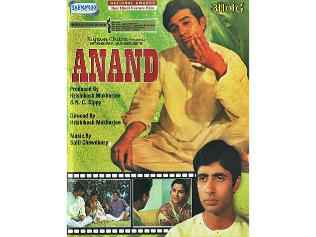 Hindi movie: Anand