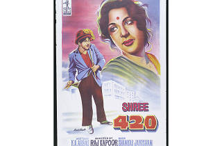 Bollywood movie: Shree 420