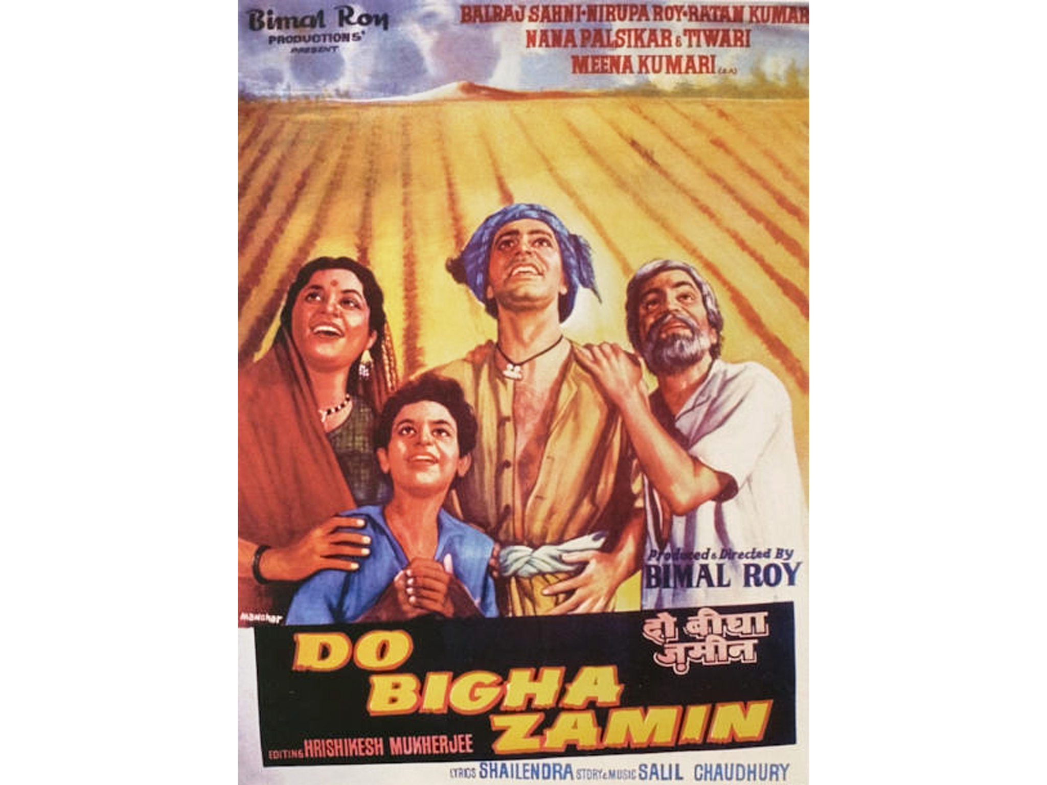 Image result for DO BIGHA ZAMEEN: