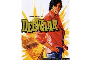 Hindi movie: Deewaar