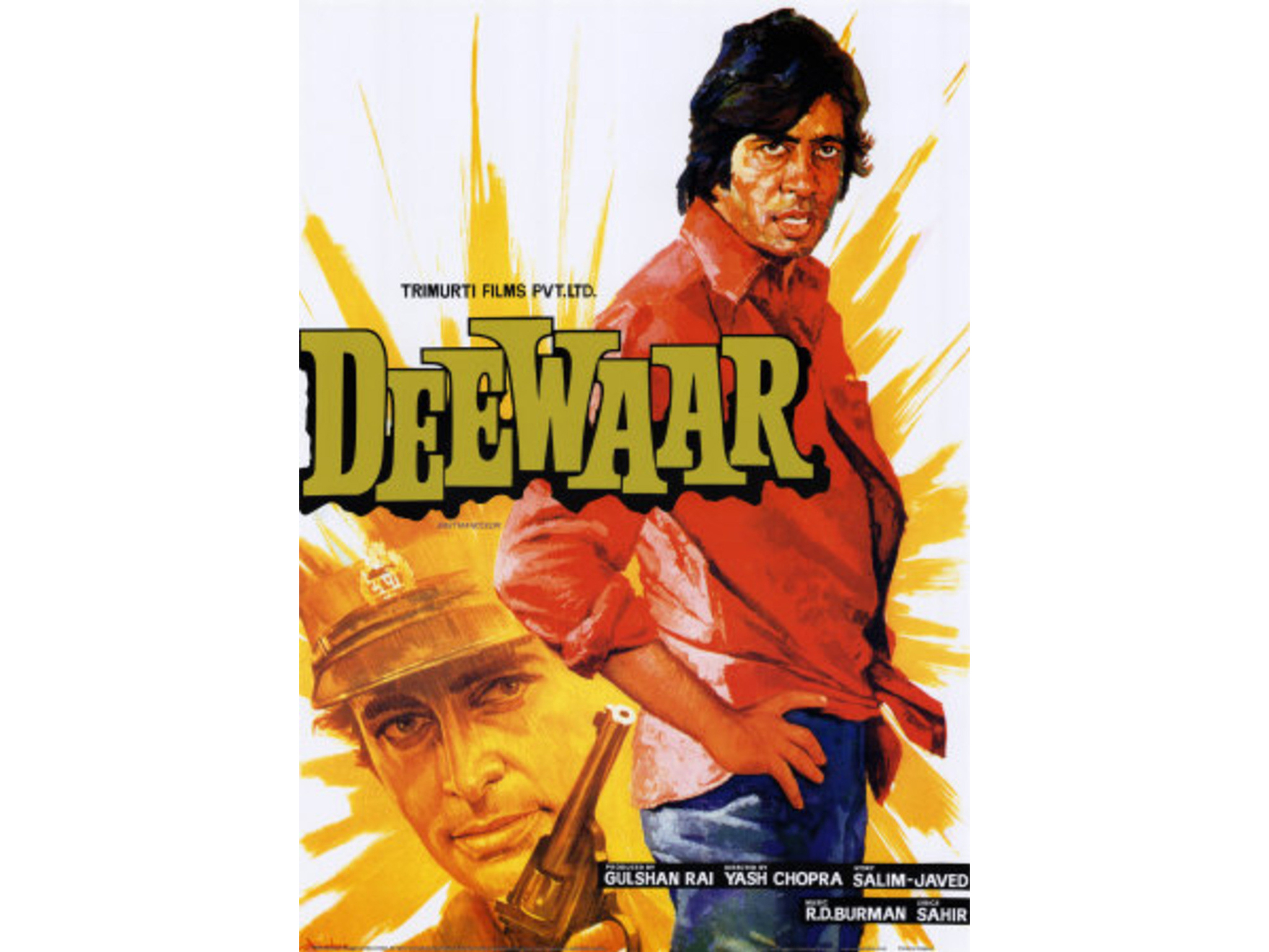 Hindi movie: Deewaar