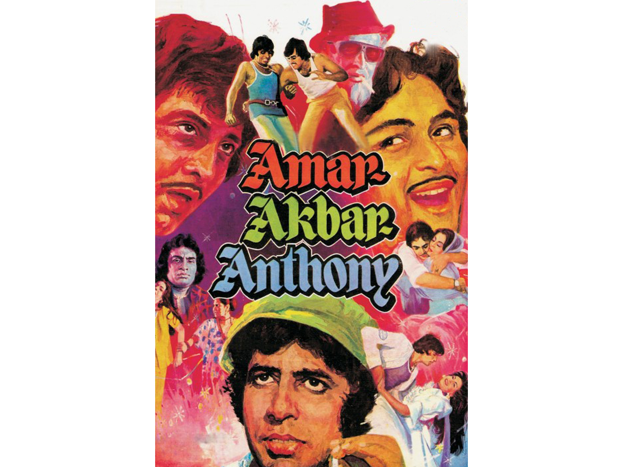 Hindi movie: Amar Akbar Anthony